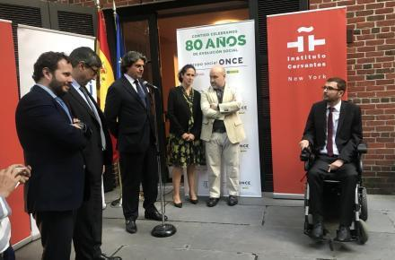 Presentation of the candidacy of Ana Peláez to the CEDAW Committee of the United Nations at the headquarters of the Cervantes Institute in New York (USA)